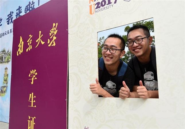双胞胎新生入学南京大学