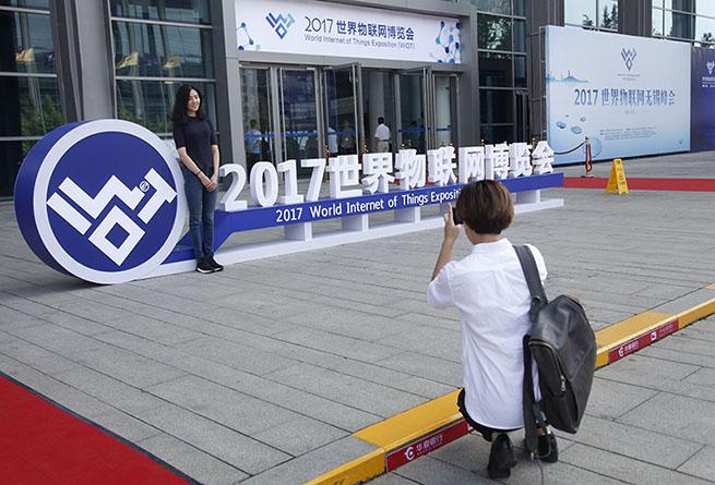 2017物联网博览会今无锡开幕