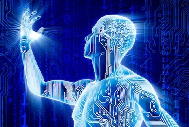 人工智能高峰论坛