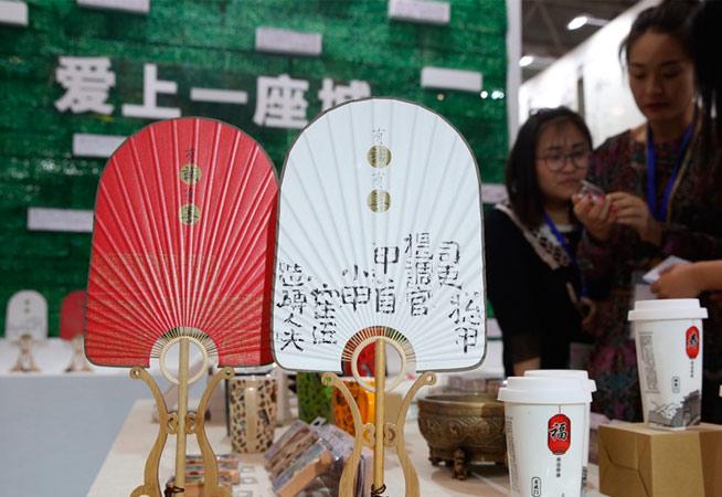 2017江苏(南京)版权贸易博览会各地展区亮相
