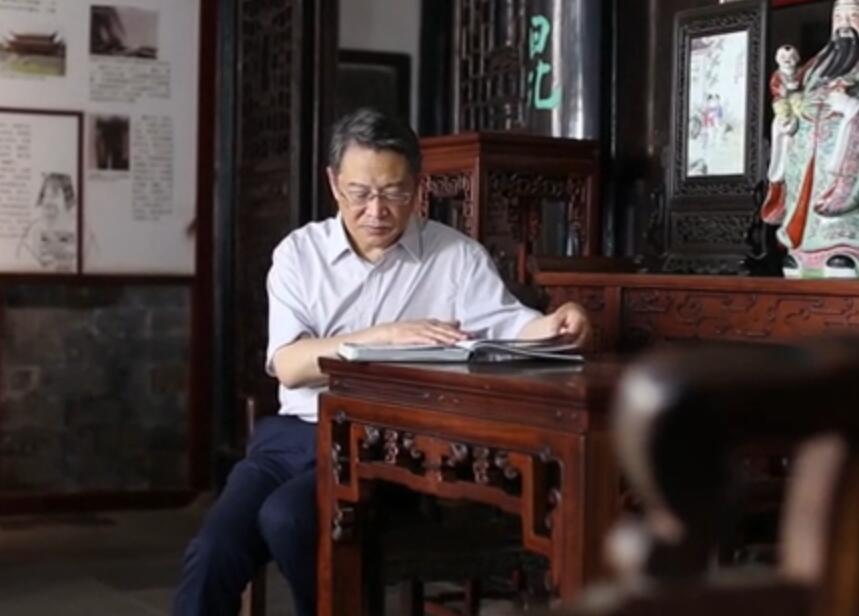 视频 | 孝义传家政 诗书裕后昆(中篇)