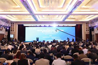 2017第二届中国河蟹互联网产业(高淳)峰会