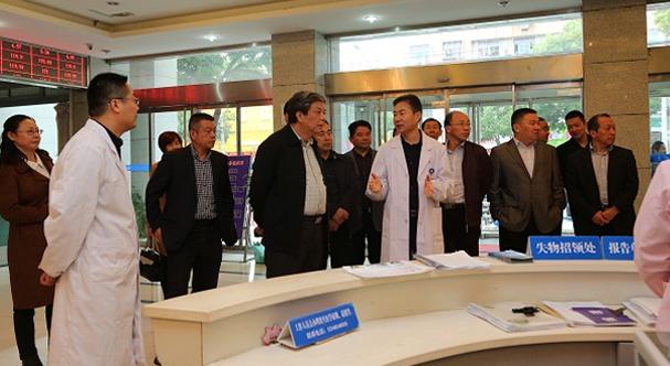 江蘇省物價局張衛東局長走訪寶應縣婦幼保健院