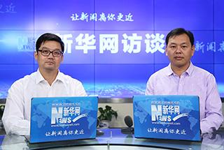專訪中共南京溧水經濟開發區工作委員會副書記賈晨