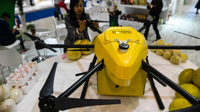 首届全国新农民新技术创业创新博览会在江苏苏州举行