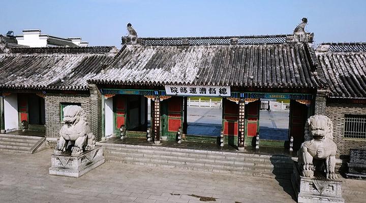 无人机之旅|航拍237位总督的府邸 爱上淮安的世界文化遗产