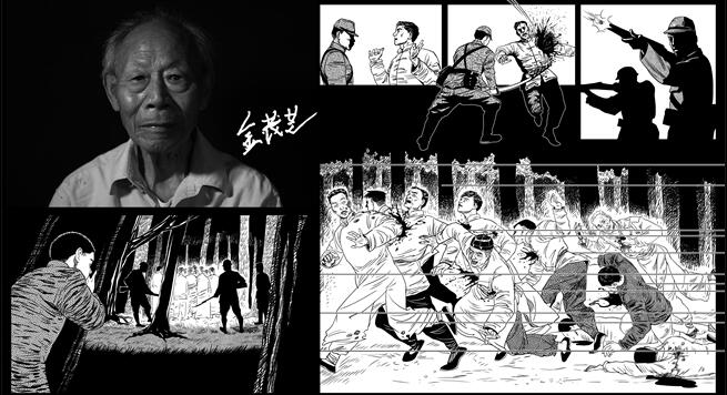 """""""我经历的南京大屠杀""""——幸存者影像记忆素描"""
