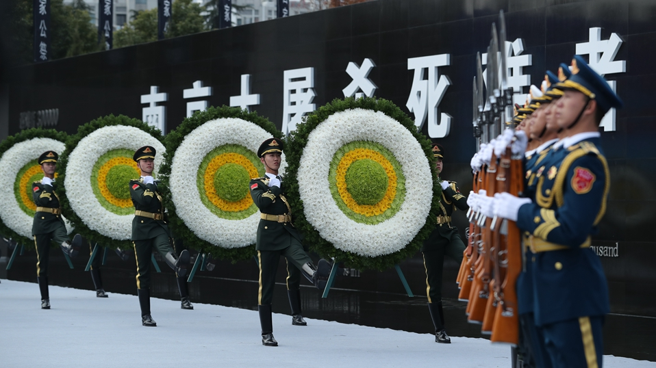 南京大屠杀死难者国家公祭仪式于南京召开