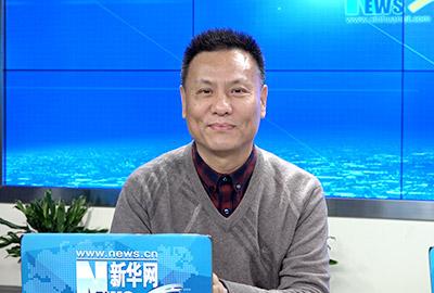 新华网专访江苏省演艺集团京剧院党支部书记彭林刚