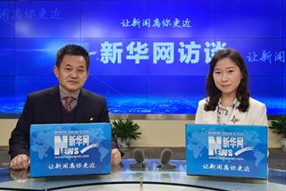 專訪南京金融城建設發展股份有限公司總經理馮金江