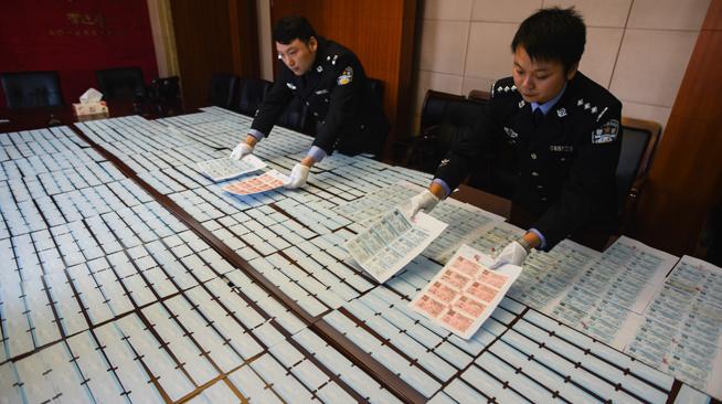 南京铁路公安破获一起特大制售春运假票案件
