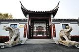 南通市通州忠孝文化园简介