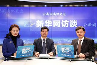 郑永安 聂宏:加快建设一流大学和一流学科
