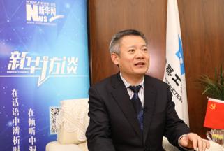 田强:打造基础设施领域全产业链 加快推进战略转型