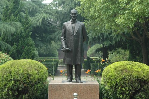 張謇紀念館
