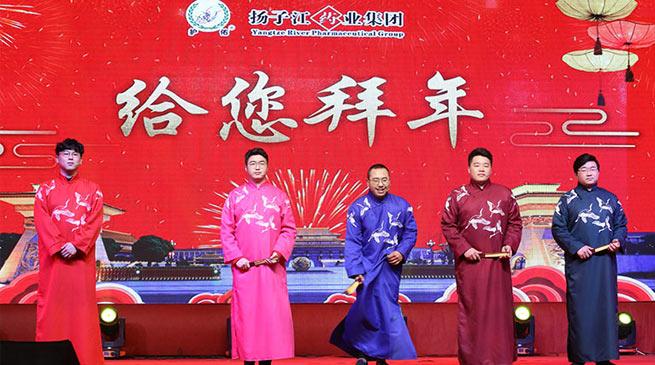 扬子江药业集团第十五届曲艺大赛23日举行