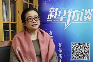 孙晓云:构建文化自信要植根于中华优秀传统文化的丰沃土壤