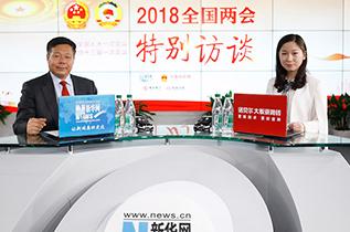 陳錦石:以新發展理念引領民營經濟發展