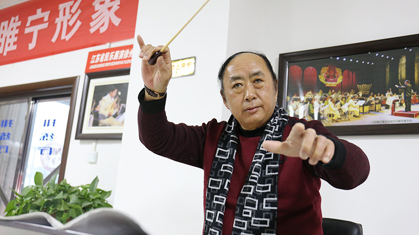 王敦華:一根指揮棒舞出對民族音樂傳承的執著