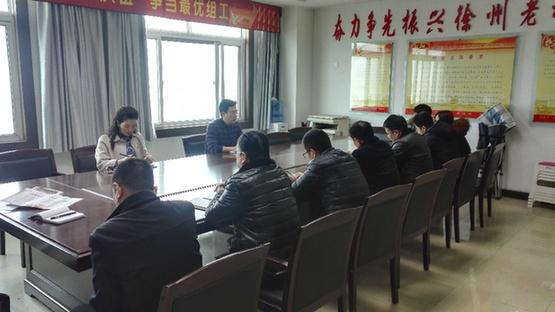 徐州鼓楼区物价局部署价格诚信单位创建宣传工作
