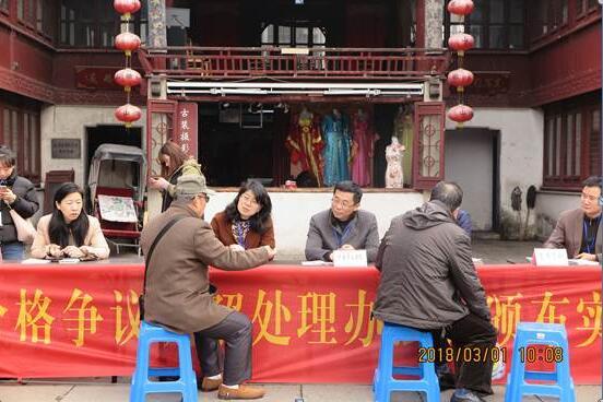 苏州开展《江苏省价格争议调解处理办法》实施一周年宣传活动