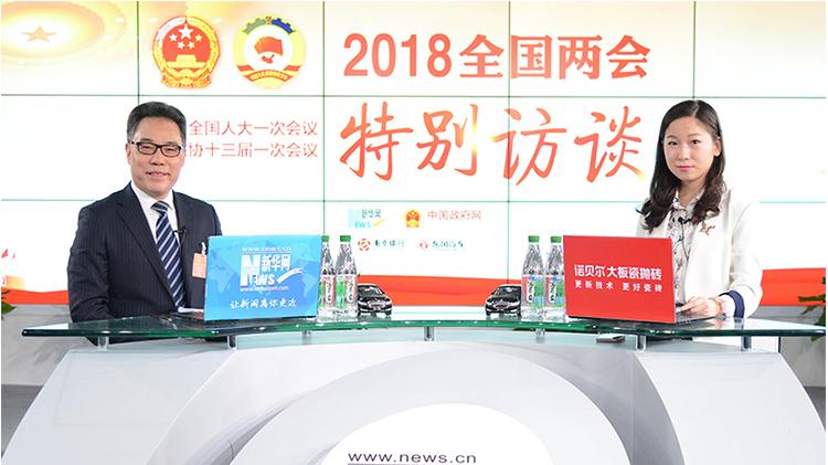 """吳國平:推動旅遊業從""""門票經濟""""邁向産業經濟"""