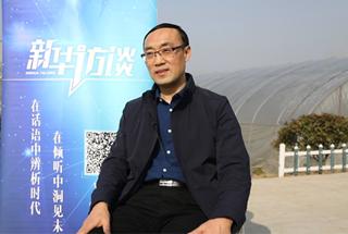 汪东辉:以龙头企业带动农业现代化