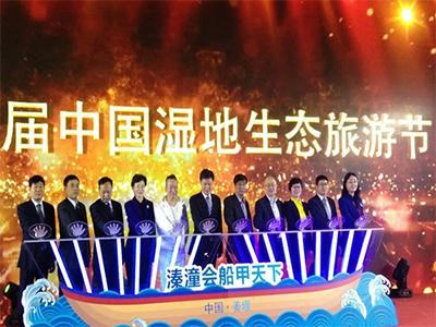 2018泰州姜堰溱潼會船節將于4月8日開幕