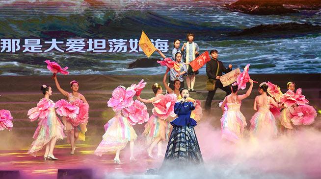 音乐会《信仰之歌》在南京举行