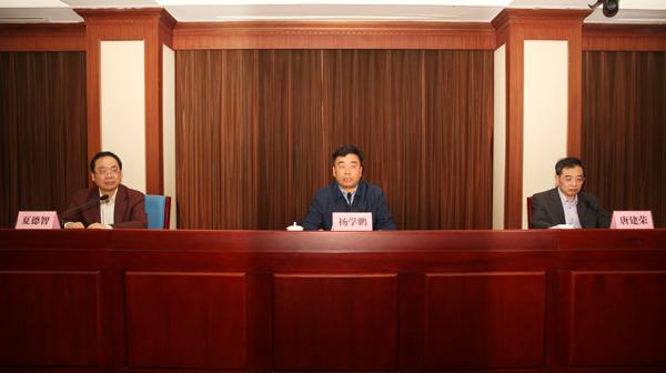 南京市政府召开全市价格工作会议
