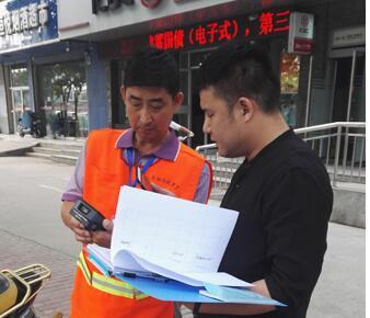徐州市鼓樓區物價局開展規范明碼標價宣傳活動
