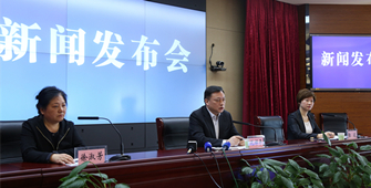 江苏省物价局2018年4月20日新闻发布会