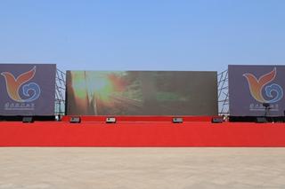 2018中国·灌云发展大会暨灌云首届旅游节开幕式