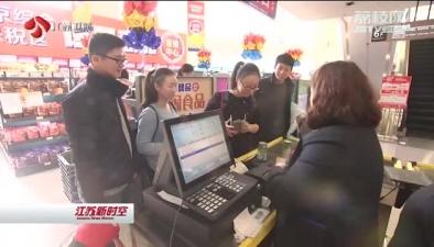 江苏省发布近期商品价格情况 肉鱼蛋菜以涨为主 春节助推白酒家政价格趋升
