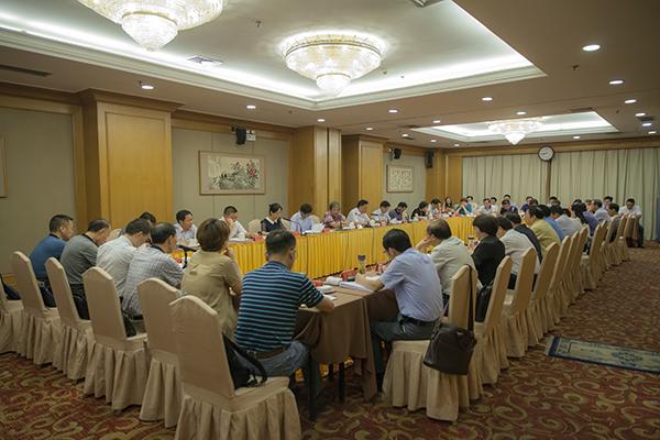 全省價格係統工作會議在南京召開