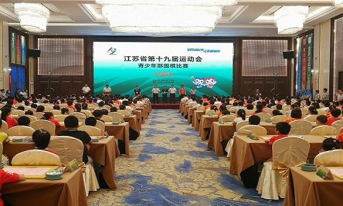 江苏省第十九届运动会围棋比赛开枰 289名选手扬州对弈