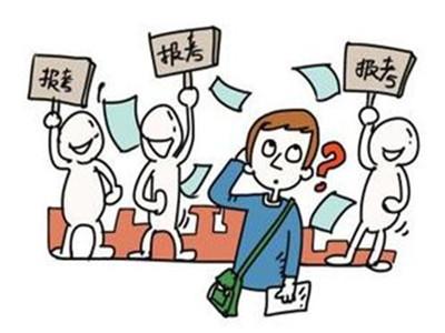 江苏省高招本一批次今起网上填报征求平行志愿 不需要现场签字确认信息