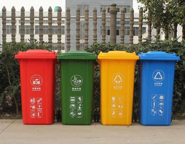 南京市政府官网发布通告 即日起全市范围内实施生活垃圾分类