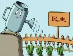 南京35件民生实事落细落实 过半任务超时序进度要求