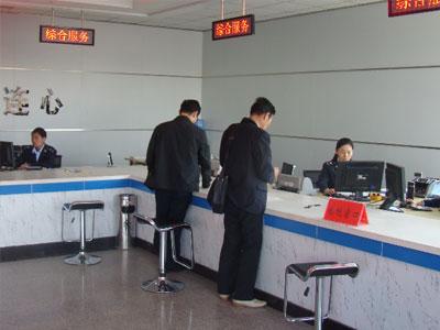 江苏省国税地税征管体制改革合并挂牌工作全面完成