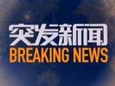 锡通高速沪通大桥公路接线工程架桥机坠落 致1死1伤