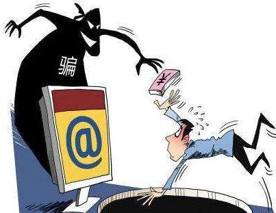 南通警方重拳打击网络诈骗 上半年破案265起 止付冻结1.8亿多元