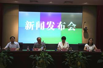 江蘇省物價局2018年8月17日新聞發布會