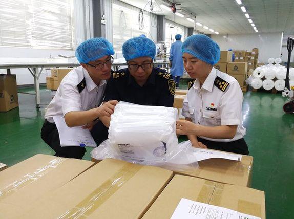危險貨物出口包裝不合格 隱患需警惕
