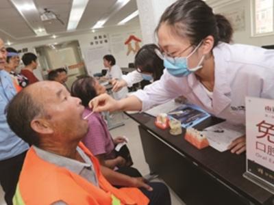 全省175万失能老人渴望专业护理服务 满足养老刚需亟待整合资源