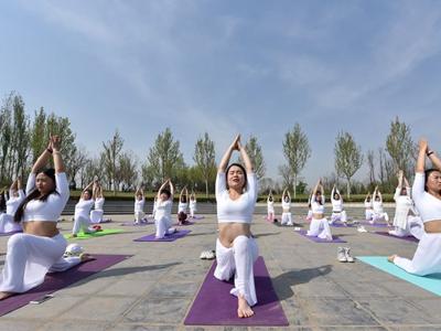 首屆全國健身瑜伽俱樂部賽開幕 300名瑜伽選手參與角逐