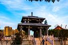 江淮文化園