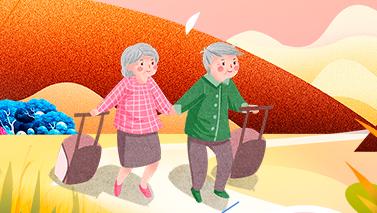 老年人出遊注意事項