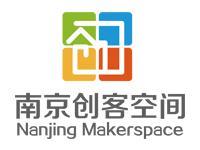 南京創客空間