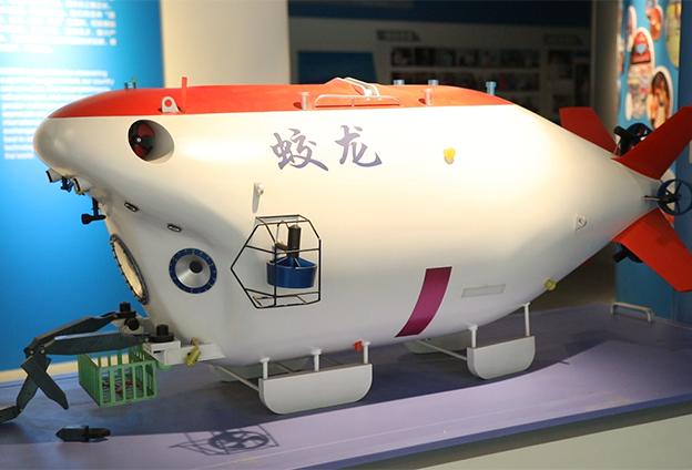 '蛟龍'號堅定了我國走深海技術自主創新之路的決心